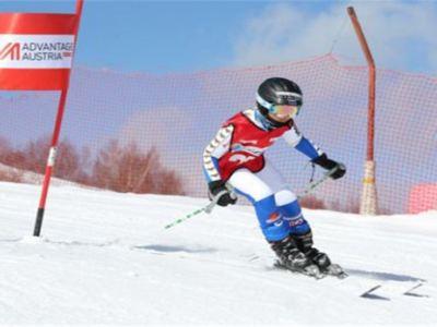 奧悅碾子山國際滑雪場