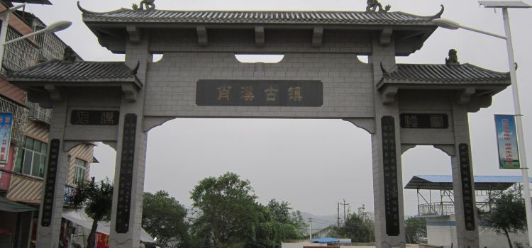 Xiaoxi Ancient Town1