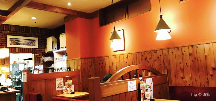 Komeda Coffee (Sakee Nishiki 3chome)2