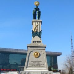 The Northeast Martyrs Memorial User Photo