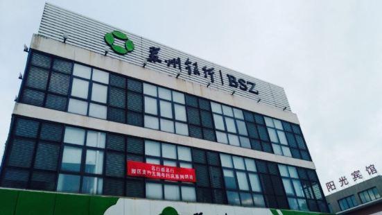 LianHua ShangYeJie