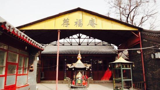 Jianfu'an