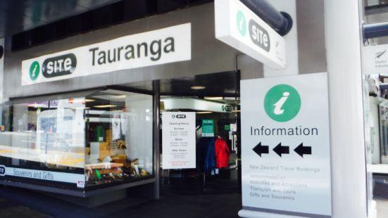 Tauranga i-SITE Visitor Information Centre