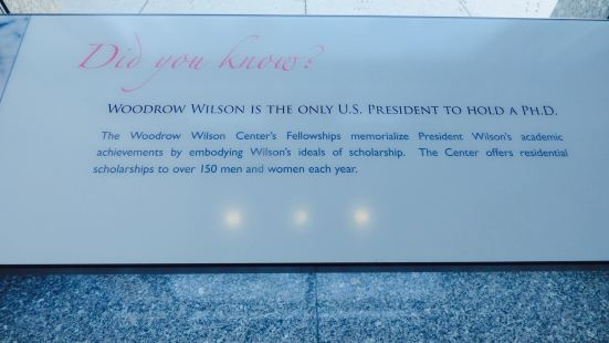 Woodrow Wilson Presidential Memorial Exhibit and Learning Center