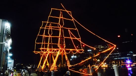 James Craig Tall Ship