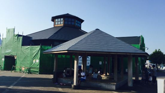 Road Station Tendo Onsen