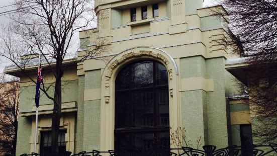 Mansion A. I. Derozhinskoi