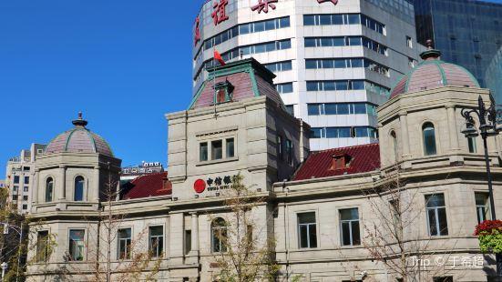 中國銀行大連支店舊址