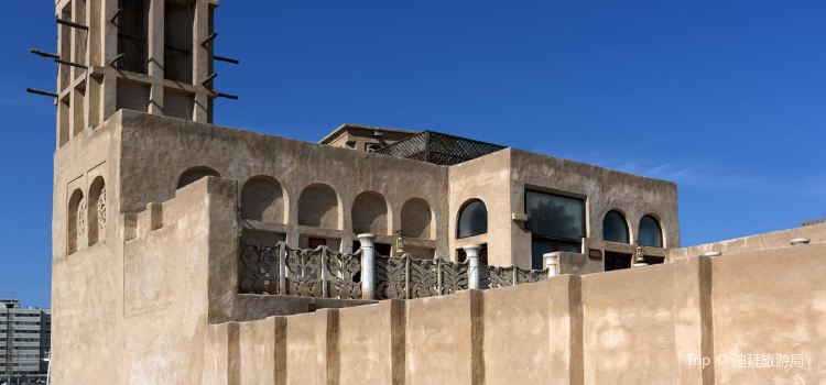 Al Fahidi Historical Neighbourhood1