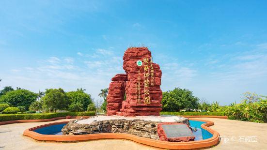 웨이저우다우 주표지광장