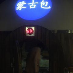 시시리 온천 여행 사진