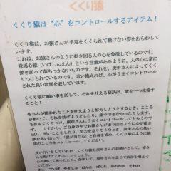 Yasaka Koshin-Do User Photo