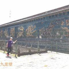 九龍壁用戶圖片