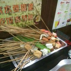 玉林串串香(花山小區店)用戶圖片