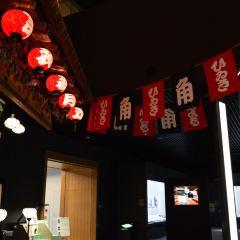 오사카 역사 박물관 여행 사진