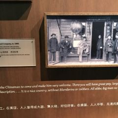 Museum of Chinese in America User Photo