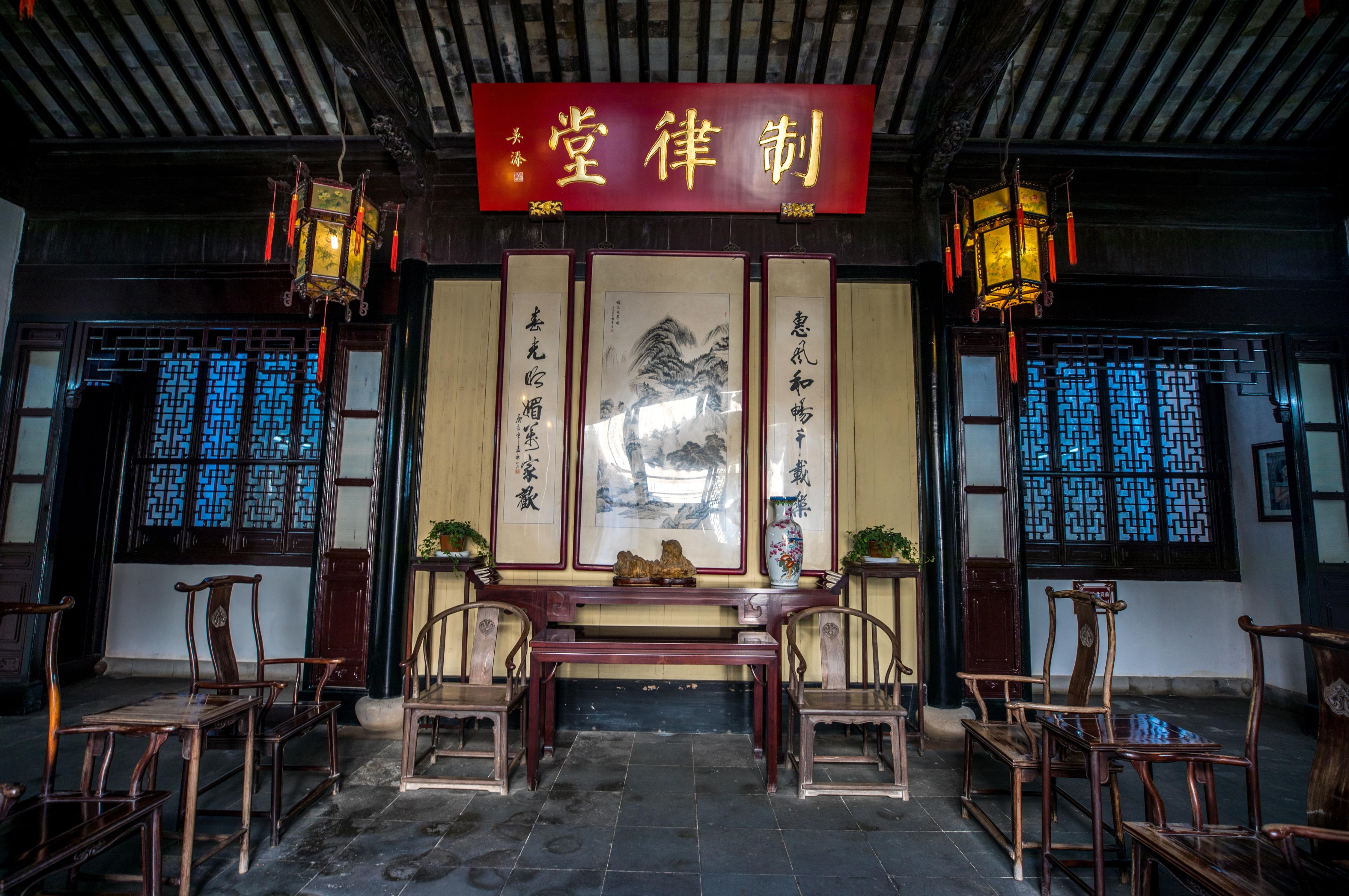 Xiao Fangfang Performing Arts Museum