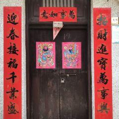 Nanqiang Ecological Civilization Village User Photo