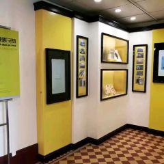 Dr Sun Yat-sen Museum User Photo