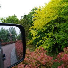 Four Seasons River Park User Photo