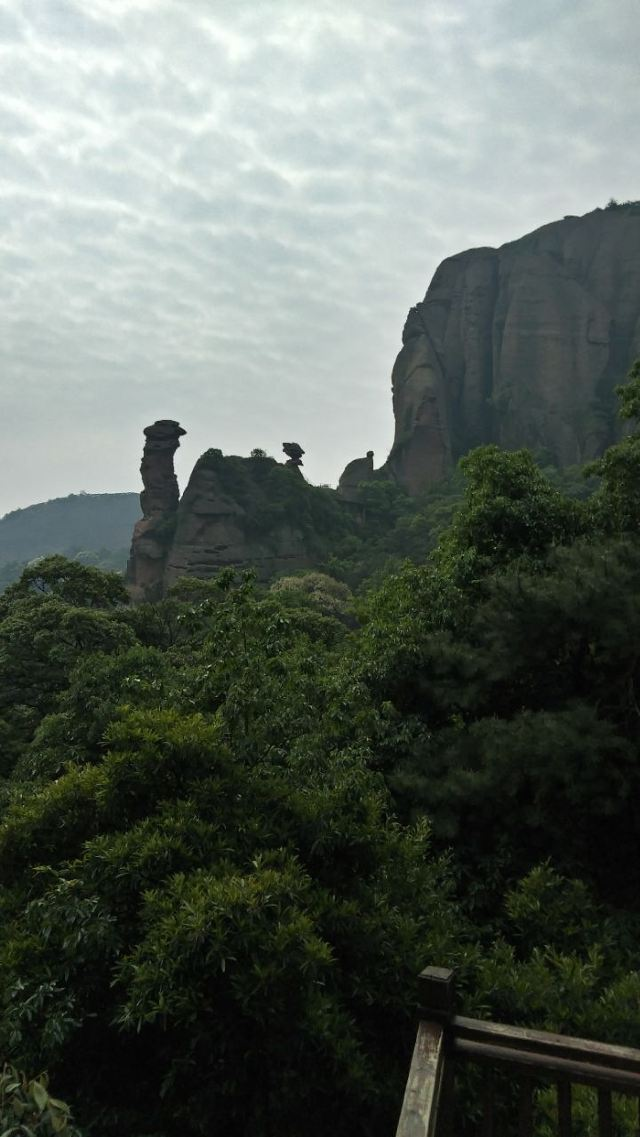Guifeng Scenic Area