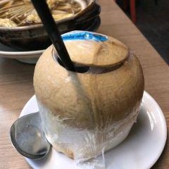 Cu Cha Restaurant User Photo