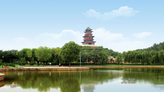 Longhai Park