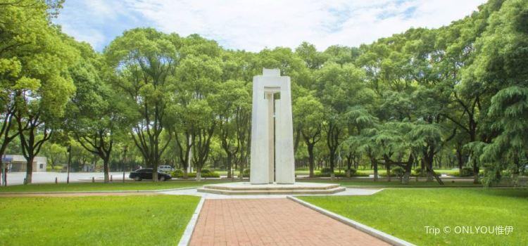 University of Ningbo2