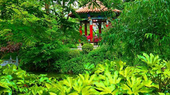 Qingguanting Park