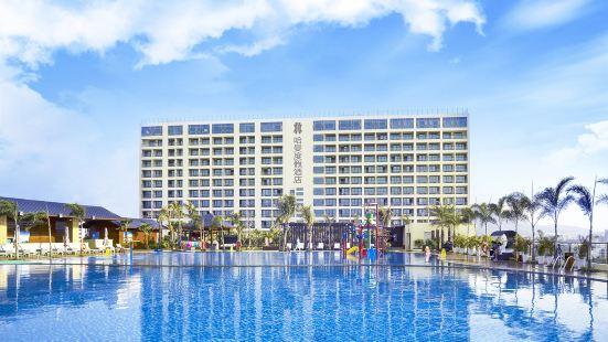 哈曼度假酒店spa