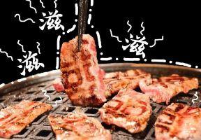 """日式烤肉界の黑馬!堪比""""龍肉""""的神級烤肉居然免費送?全程高潮吃烤肉!這場肉慾的盛宴我給200分!"""