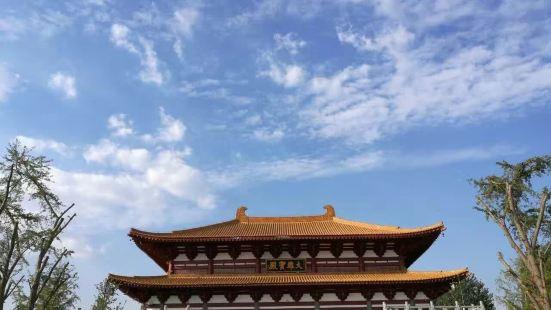 Ciyun Buddhist Temple (Southeast Gate)