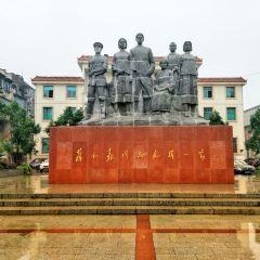 Cai Hesen Memorial Hall (Northwest Gate) User Photo