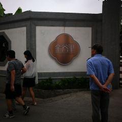 Jinguli Art Museum User Photo
