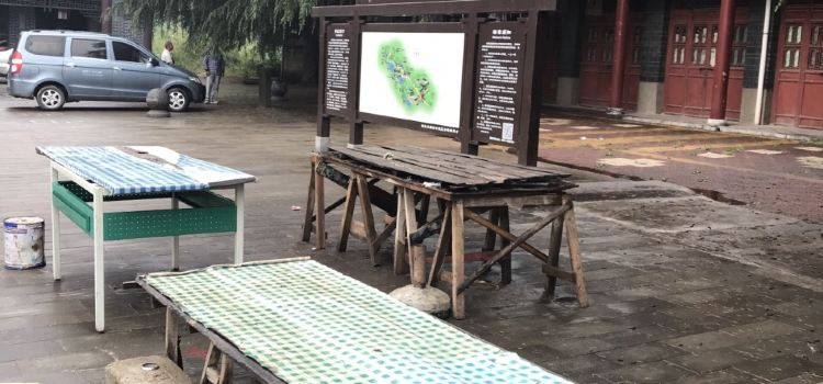 姜子牙釣魚台