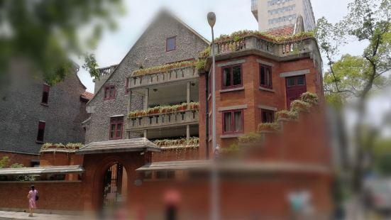 漢口中共中央宣傳部舊址