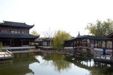 宛园-临清-AIian