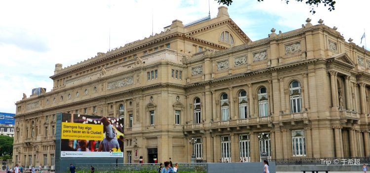 Teatro Colón2