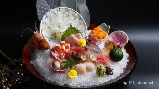 Kyoto cuisine Arashitei