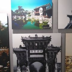Zibo Urban And Rural Construction Archives Hall User Photo