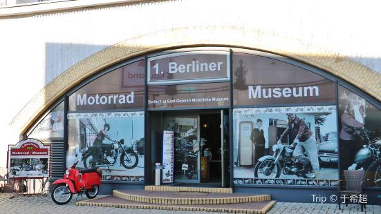 DDR摩托博物館