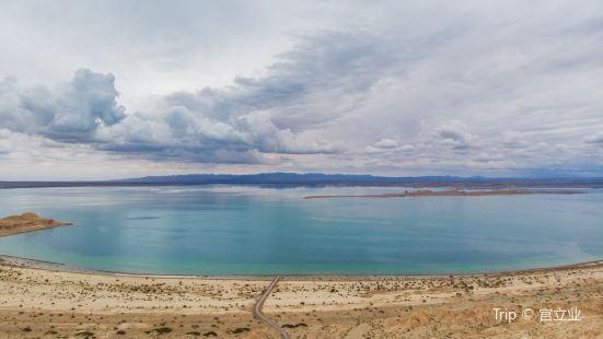 하라후 호수