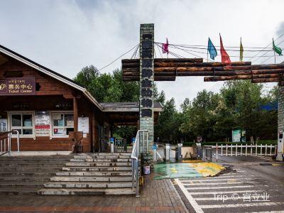 青蔵高原野生動物園