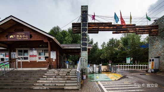 青藏高原野生動物園