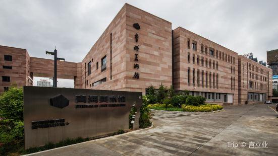 青海省美術館