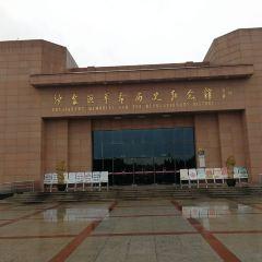Shajiabang Scenic Area User Photo