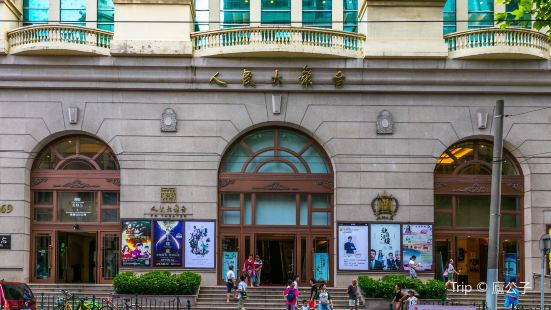 PG Theater