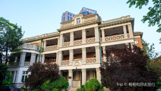 Former Residence of Zhang Lefeng