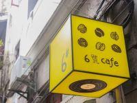 北京路巷子裡藏了三個佛系大叔,表面上是開cafe的,進去才發現...