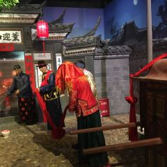 Hakka Red Museum User Photo